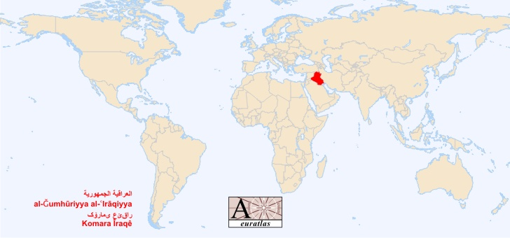 World Atlas the Sovereign States of the World Iraq Iraq Irak