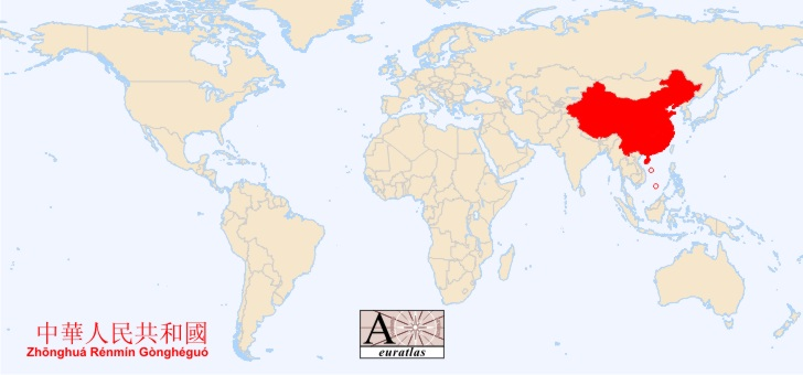 World Atlas the Sovereign States of the World China Zhongguo