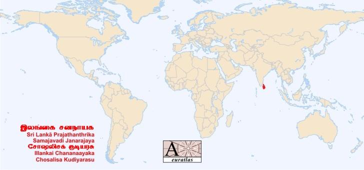 sri lanka sur la carte du monde