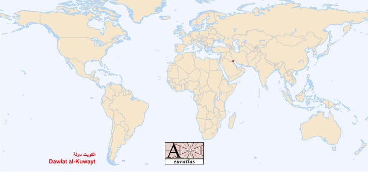World atlas the sovereign states of the world kuwait al kuwayt kuwait gumiabroncs Image collections