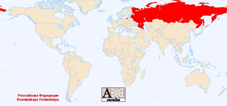 World atlas the sovereign states of the world russia rossiya russia gumiabroncs Choice Image